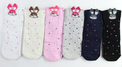 Bunny Rabbit Socks
